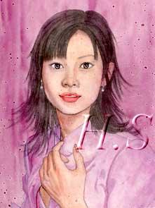 Itoh-Misaki2.jpg