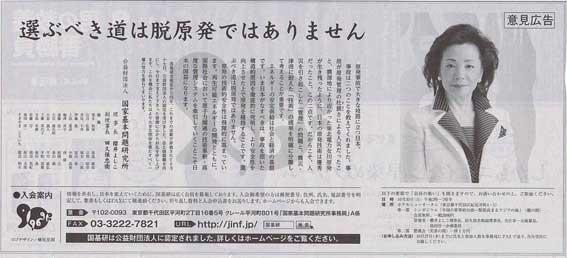 asahikoukoku.jpg